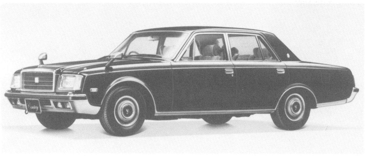 Toyota Century (Facelift 1982)